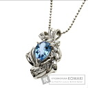 1.75ct Aquamarine Necklace PlatinumPT900 PT800 10.7