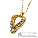 0.4ct Diamond Heart Necklace 18K Yellow Gold  3.5
