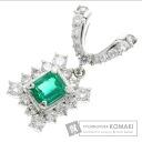 0.58ct Emerald Pendant Top PlatinumPT900  5.2