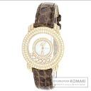 Authentic Chopard Happy diamond Watch 18K pink gold Leather Quartz Ladies