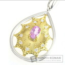 1.67ct Pink Sapphire Necklace 18K Yellow Gold Pt900 Ten