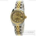 Authentic ROLEX Datejust Watch 18K Yellow Gold SS  Ladies