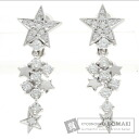 0.55ct Diamond Earring PlatinumPT900 K14WG 9.8