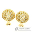 0.43ct Diamond Circle Earring 18K Yellow Gold  14.3