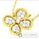 Authentic Van Cleef & Arpels  Flower / Diamond Necklace 18K Yellow Gold K18WG