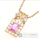 0.5ct Pink Sapphire Necklace 18K Pink Gold  Five