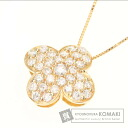1ct Flower Diamond Necklace 18K Pink Gold  4.1