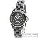 Authentic CHANEL J12 Watch Ceramic   Ladies