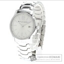 Authentic BVLGARI Sorotenpo Watch stainless steel SS  Men
