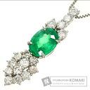 1.65ct Emerald Necklace PlatinumPT900 Pt850 6.7