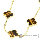 Authentic Van Cleef & Arpels  Vintage Alhambra / Tiger Eye Necklace 18K Yellow Gold