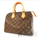 Authentic LOUIS VUITTON  Speedy 25 Handbag Monogram canvas
