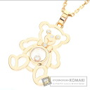 Authentic Chopard  Bear Diamond Necklace 18K pink gold