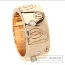 Authentic CARTIER  H · B 5P Diamond Ring 18K pink gold