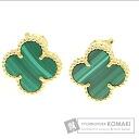 Van Cleef & Arpels Alhambra mcright pierced earrings K18 18kt yellow gold ladies