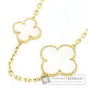 Authentic Van Cleef & Arpels  Magic Alhambra 16P shell Necklace 18K yellow gold