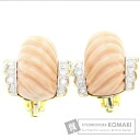 SELECT JEWELRY K18 coral and diamond earrings yellow gold ladies