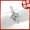 SELECT JEWELRY diamonds rings Platinum ladies ring
