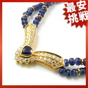 SELECT JEWELRY sapphire / diamond K18 necklace Lady's