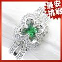 SELECTJEWELRY Garnet diamond ring ring K18WG