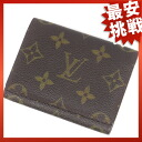 The card case monogram canvas unisex that there is LOUIS VUITTON アンヴェロップ カルトドゥヴィジット M62920 card case gusset in