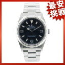 114270 ROLEX Explorer watch SS men