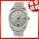 ROLEX114200 air King watch SS men