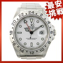 16570 ROLEX MEN'S Explorer watches