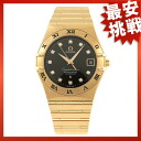 1103-60 OMEGA コンステレーション watch men