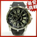 ROGER DUBUIS Excalibur EX45.77.9.9.71R SS / rubber watch