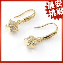 SELECT JEWELRY diamond earring, earring K18 ladies