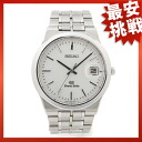 SEIKO Grand Seiko 8N65-9010 SS watch