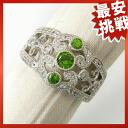 SELECTJEWELRY Garnet diamond ring K18WG ring