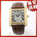 CARTIER タンクフランセーズ LM K18/ leather watch men