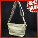 BALLY Bally striped back shoulder bag Leather Womens