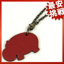 HERMES Hippo key chain leather unisex