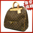 LOUIS VUITTON evasion M41443 handbags Monogram Canvas unisex