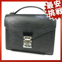 LOUIS VUITTON Monceau 28 M 52122 men's bag エピレザー