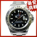 ROLEX Explorer II 16570 SS watch