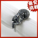 SELECT JEWELRY diamond / garnet K18WG ring Lady's ring