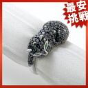 SELECT JEWELRY diamond / Garnet K18WG rings ladies rings