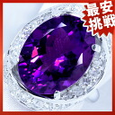 SELECT JEWELRY amethyst / diamond ring K18 white gold Lady's ring