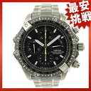 Flight master SBDS001 titanium watch 6S37-0010 SEIKO ProspEx
