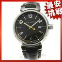 LOUIS VUITTON tambour Q1111 SS/ leather clock
