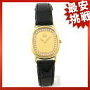 SEIKO credor 8420-6090 watches ladies