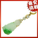 SELECT JEWELRY jade and diamond pendants K18 gold ladies fs3gm