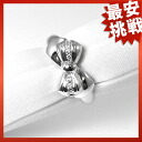 SELECT JEWELRY diamond ring platinum Lady's ring