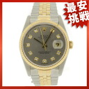ROLEX16233G Oyster Perpetual Datejust watch K18YG/SS mens
