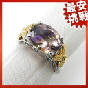 SELECT JEWELRY amethyst / diamond ring K18/WG Lady's ring