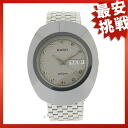 RADO DIA star watch SS men